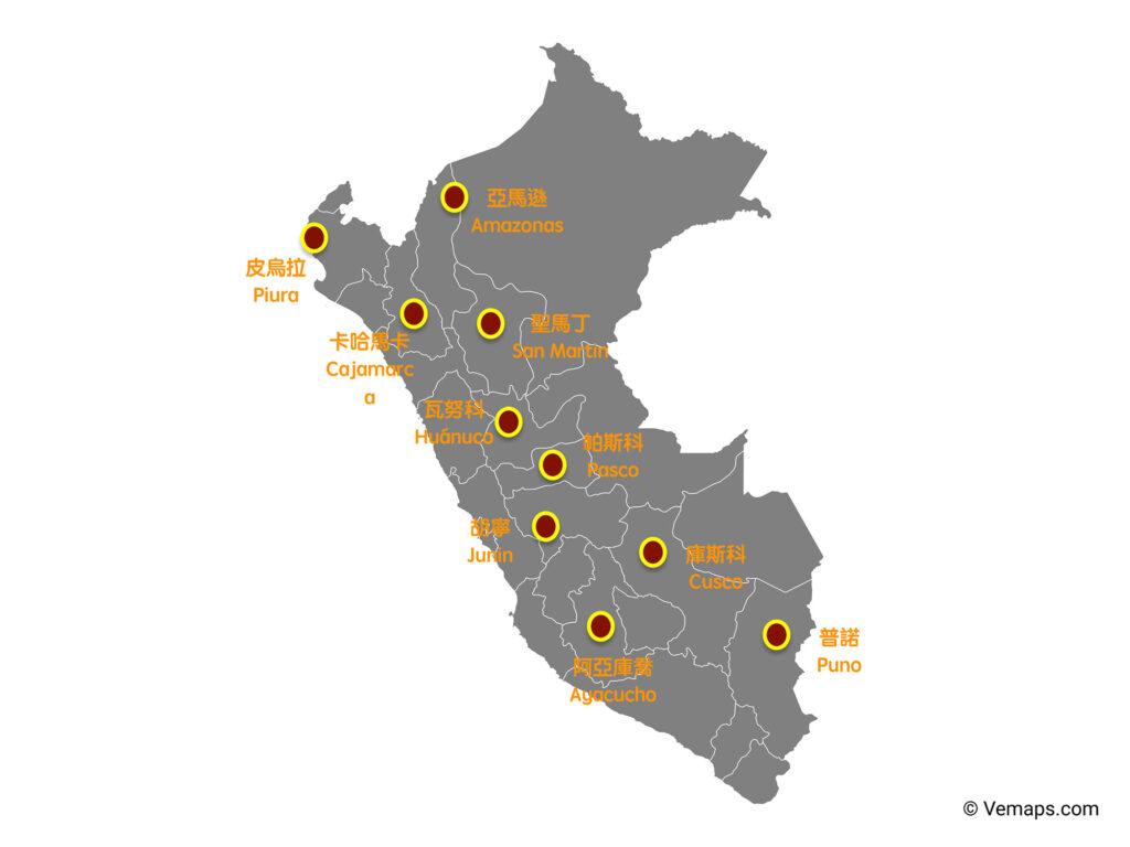 秘魯咖啡地圖