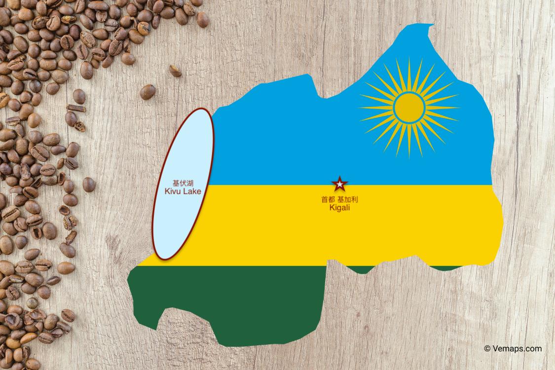 盧安達精品咖啡豆